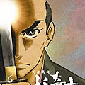 天保異聞妖奇士DVD6