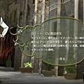 天堂餐館-黑田.jpg