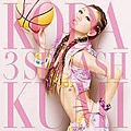 KODAKUMI-3SPLASH-1.jpg