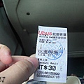 091001KUMI接機-02.jpg