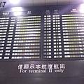 091001KUMI接機-19.jpg