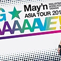 mayn_ASIA TOUR.jpg