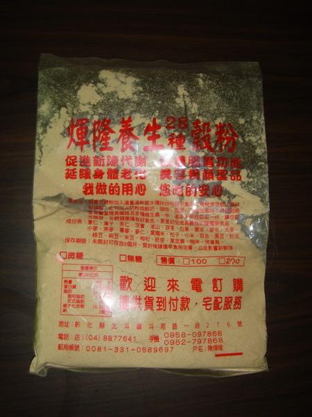 煇隆養生28種穀粉