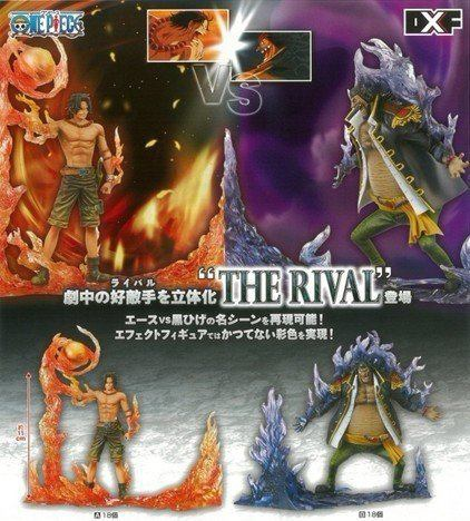 DXF THE RIVAL Vol.1.jpg