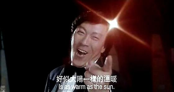 好似太陽一樣的溫暖.jpg