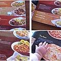【長灘島】Shakey's -menu.JPG