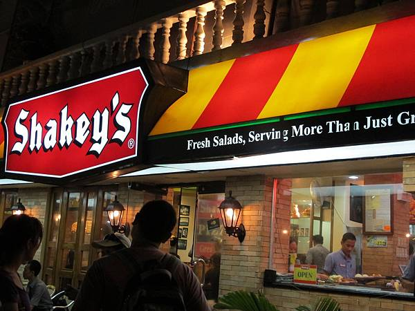 【長灘島】Shakey's .JPG