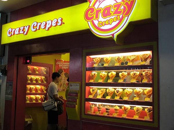 【長灘島】crazy crepes.JPG