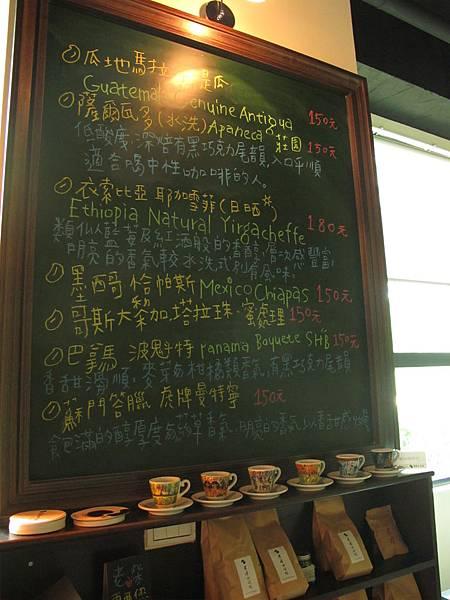 【老柴咖啡館】看板.JPG