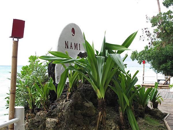 【長灘島】NAMI-招牌