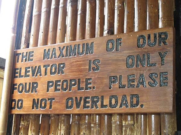 【長灘島】NAMI-電梯告示