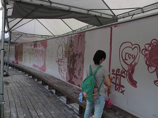 【陶藝節】泥泥塗鴉牆.JPG
