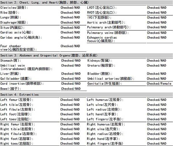 解剖篩檢-section2-4