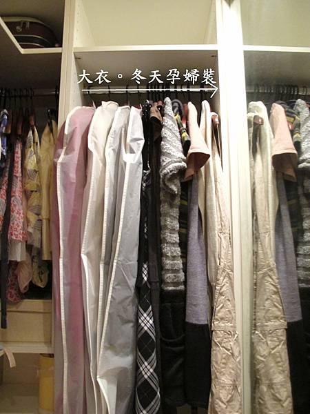 大衣。冬天孕婦裝