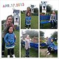 2013-04-17-17-21-31_deco.jpg