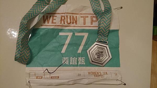 2014.06.08完跑獎牌