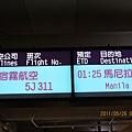 宿霧航空0125.JPG