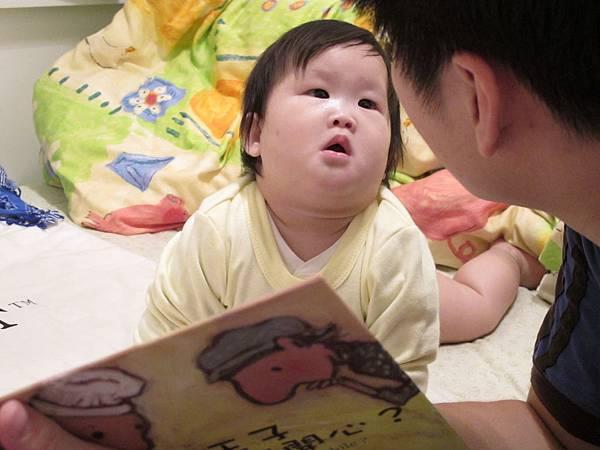 【7M21D】聽故事看爸爸.JPG
