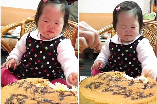 【1Y】結果第一口就吃到巧克力.jpg