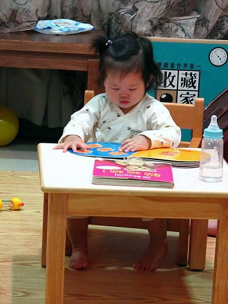【13M7D】飯後閱讀.JPG