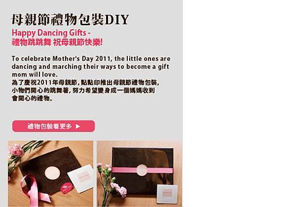 母親節禮物包裝diy.jpg