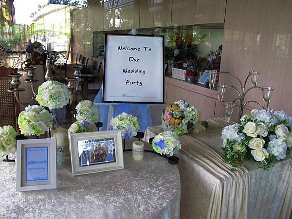 婚禮佈置.JPG