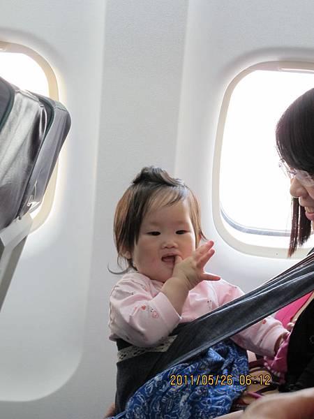 【長灘島】阿妞搭小飛機也high.JPG