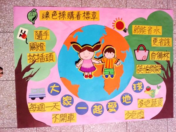 98年校慶運動會 海報設計第一名