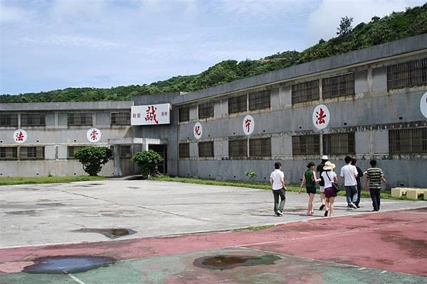 綠島監獄二.JPG
