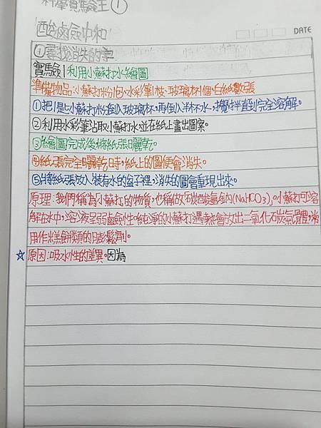 20170318_215531.jpg