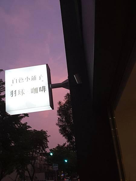 20171019_173824.jpg