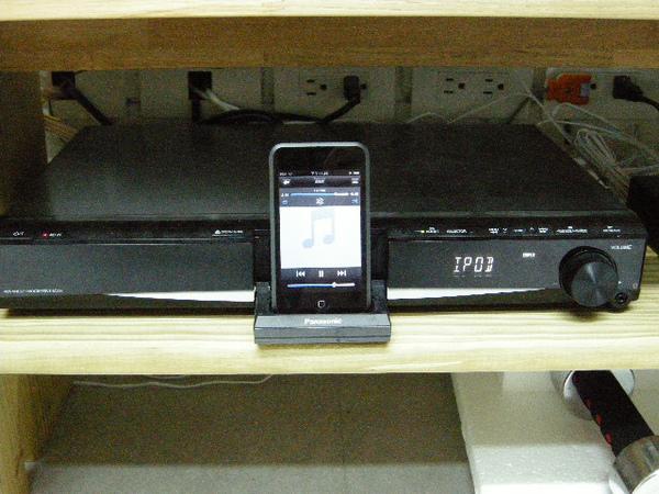 Panasonic SC-PT465