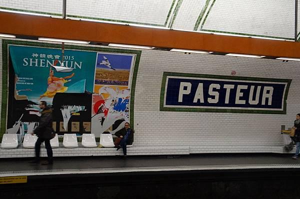 巴黎地鐵站