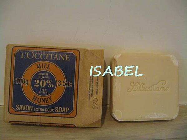 歐舒丹的乳油木皂
