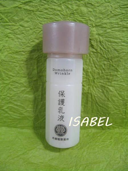 朵茉麗蔻~保護乳液