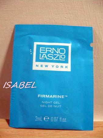 奧倫納素--海生奇肌 藍藻V臉塑顏凝膠