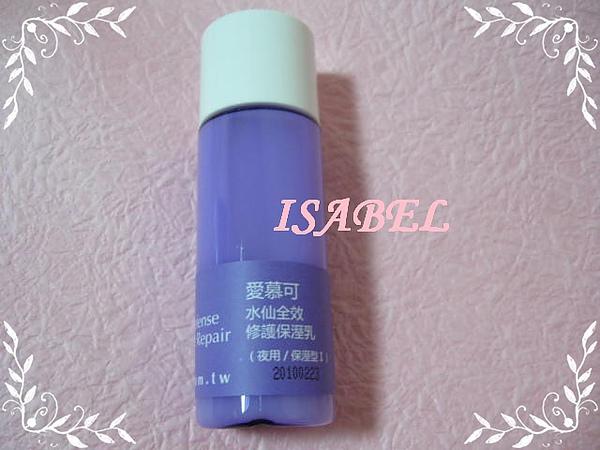牛爾水仙全效修護保濕乳(夜用/保濕型1)