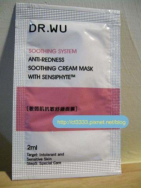 Dr.Wu敏弱肌抗敏舒緩面膜