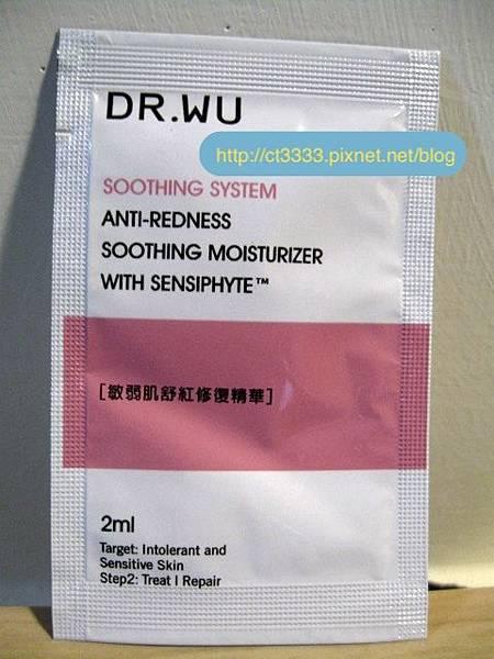 【DR.WU】敏弱肌舒紅修復精華