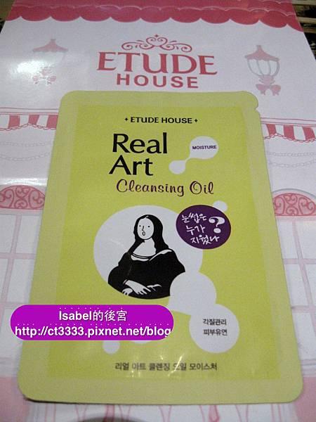 【ETUDE HOUSE】卸驚艷~角質調理保濕卸妝油