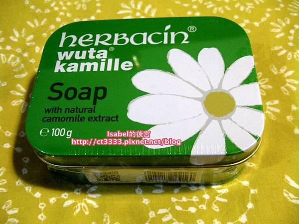 【小甘菊】敏感肌膚專用皂