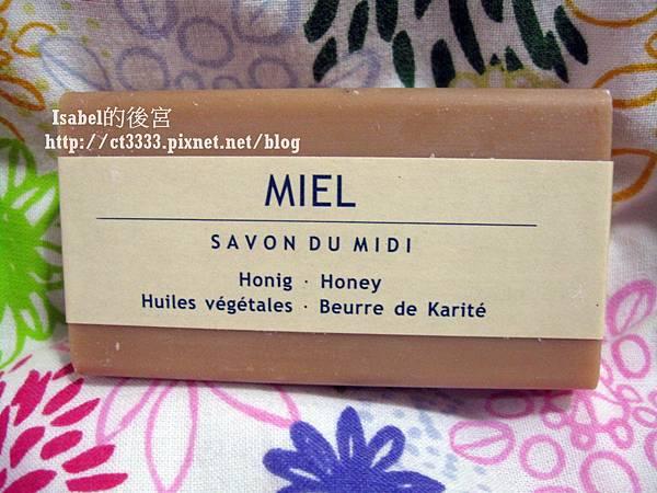 法國【Savon du Midi 】乳油木手工香皂-蜂蜜