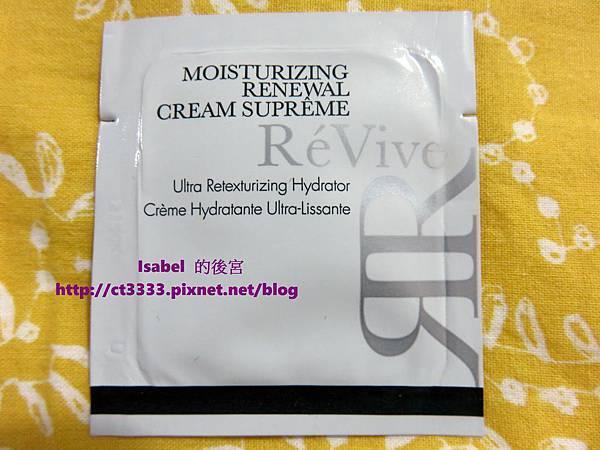 ReVive 光采再生活膚霜(滋潤型)