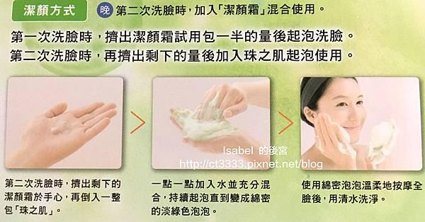 【朵茉麗蔻】珠之肌 光滑美顏粉
