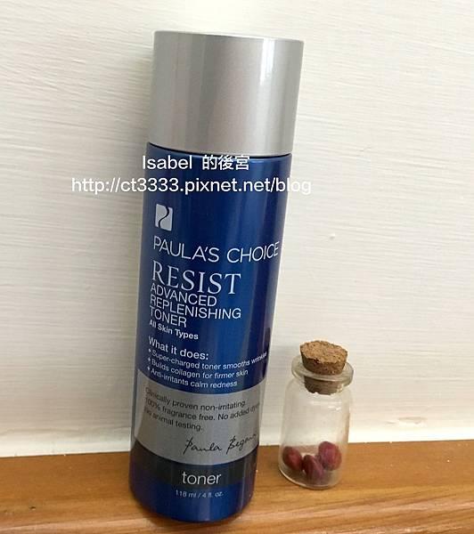 【寶拉】抗老化肌齡重整化妝水