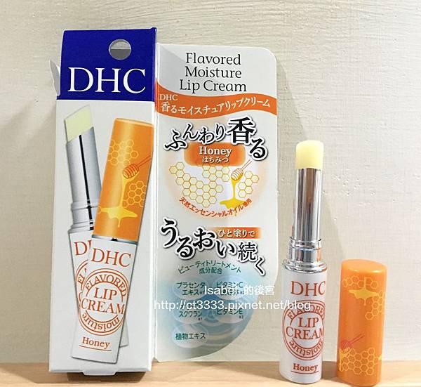 (DHC) 植物護唇膏 蜂蜜香