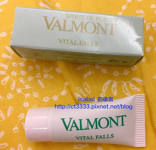 (Valmont法兒曼)生命之泉潤膚露