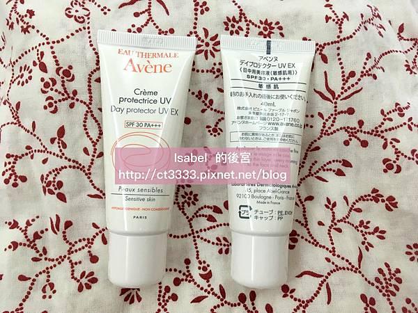 【Avene雅漾】清爽抗UV隔離乳SPF30