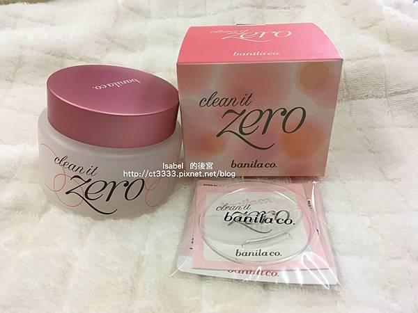 韓國Banila Co.Zero 皇牌保濕卸妝凝霜(經典款)