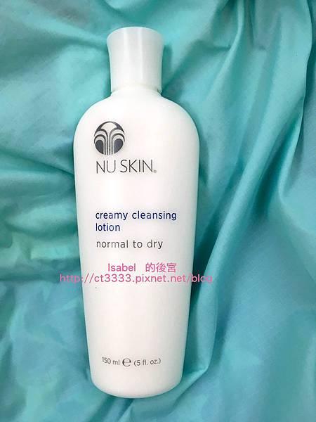 (Nu Skin如新)保濕潔面乳霜